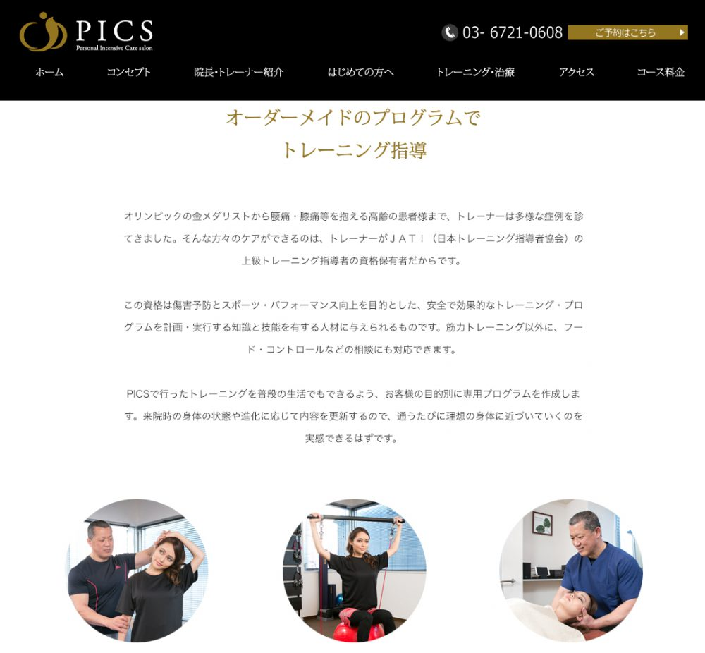 PICS002