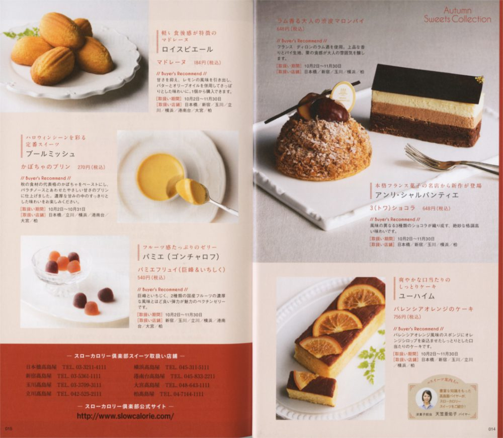 food004